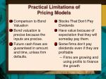 practical limitations of pricing models1