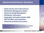 advanced distribution solutions