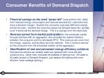 consumer benefits of demand dispatch