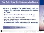 new role smart grid implementation strategy