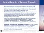 societal benefits of demand dispatch