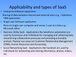 applicability and types of saas