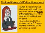 the royal colony of ga s first government1