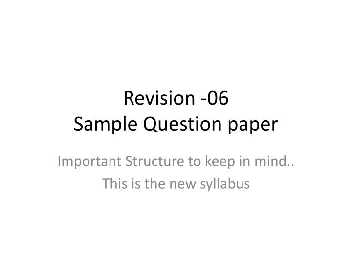 revision 06 sample question paper n.