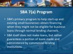 sba 7 a program