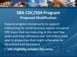 sba cdc 504 program proposed modification