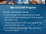 sba cdc 504 program1