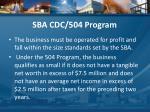 sba cdc 504 program3