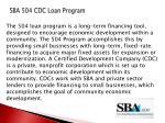 sba 504 cdc loan program