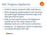 16 progress appserver