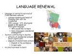 language renewal