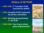 history of sk pcap