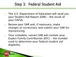 step 3 federal student aid