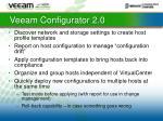 veeam configurator 2 0