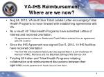 va ihs reimbursement where are we now