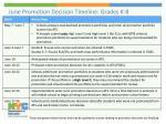 june promotion decision timeline grades k 8