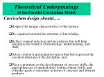 theoretical underpinnings of the parallel curriculum model