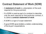 contract statement of work sow