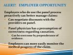 alert employer opportunity1