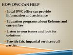 how dwc can help