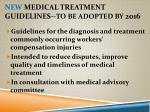 new medical treatment guidelines to be adopted by 2016