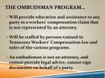 the ombudsman program