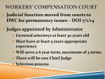 workers compensation court