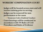 workers compensation court1