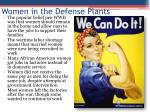 women in the defense plants