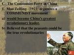 c the communist party in china