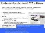 features of professional dtp software