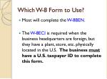 which w 8 form to use