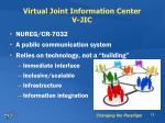 virtual joint information center v jic