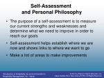 self assessment and personal philosophy