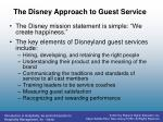 the disney approach to guest service