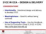 21cc in cca design delivery