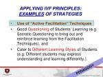 applying ivf principles examples of strategies