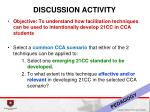 discussion activity