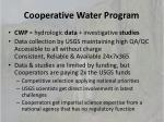 cooperative water program2