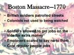 boston massacre 1770