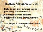 boston massacre 17701