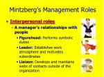 mintzberg s management roles