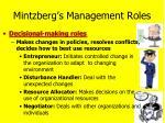 mintzberg s management roles2