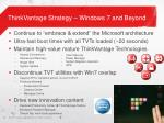 thinkvantage strategy windows 7 and beyond