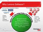 why lenovo software