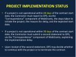 project implementation status