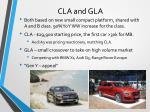 cla and gla
