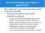 12 9 narrowing your topic 2 approaches