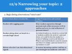 12 9 narrowing your topic 2 approaches1
