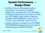system performance design rules